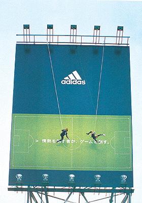 2_adidas2